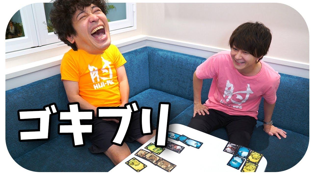 【ボドゲ】罰ゲームをかけたゴキブリポーカー対決で奇跡!?