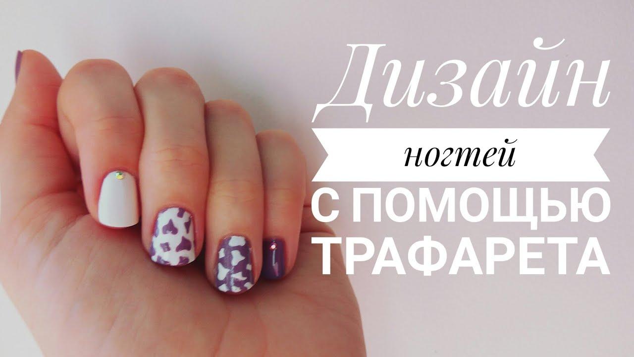 Ногти Красный Френч С Рисунком Фото