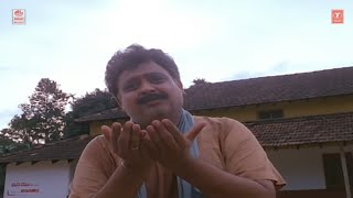 Shivane Video Song | Muddina Maava | Dr.Rajkumar | Shashi Kumar, Spb, Shruthi,Tara | Hamsalekha