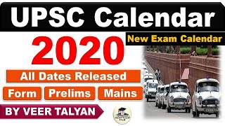 UPSC New Exam Calendar 2020 Released dates of all important exams in 2020 UPSC/CSE/ IAS latest News