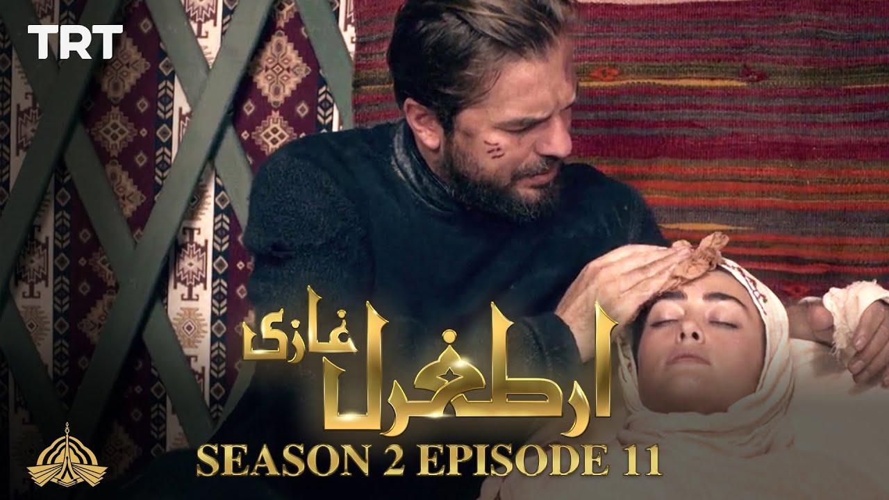 Download Ertugrul Ghazi Urdu | Episode 11| Season 2