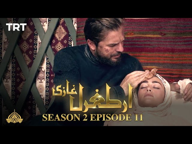Ertugrul Ghazi Urdu | Episode 11| Season 2