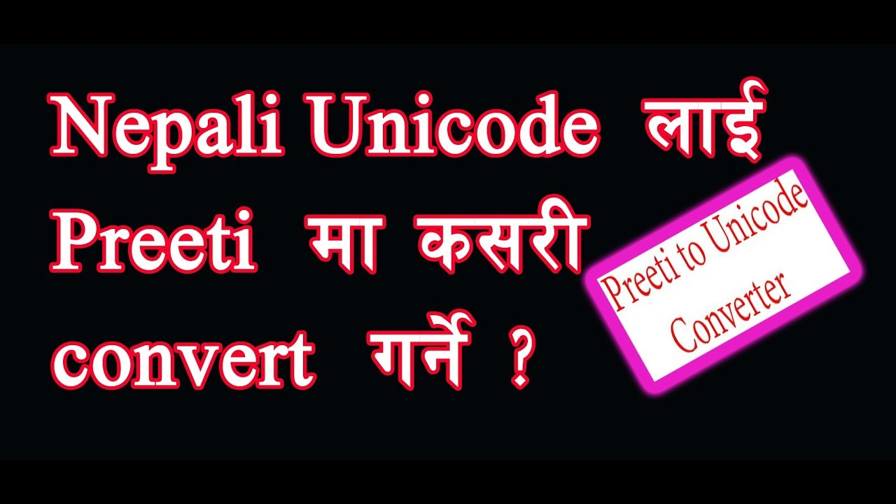 How to convert nepali unicode script to preeti format nepal how to convert nepali unicode script to preeti format nepal unicode typing altavistaventures Image collections