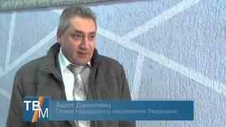 Как проходила газификация деревни Бараново Городского поселения Уваровка(, 2016-02-03T06:19:42.000Z)