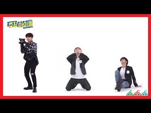 3RACHA DOUBLE KNOT (Stray Kids Han, Chan, Changbin) | Weekly Idol Focus Fancam