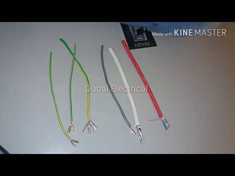 Types of cable Dubai electrical urdu/hindi