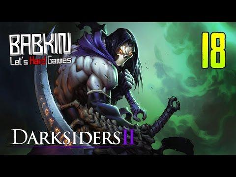 HARDКОРИМ [Darksiders 2: Death Lives #18] Королевская плата | Золотая арена - Первый камень душ