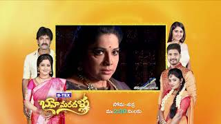 Muddha Mandaram - Spoiler Alert - 15 Sep 2018 - Watch Full Episode On ZEE5 - Episode 1190