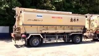 日通 フルトレーラー バルク車 車庫入れバック