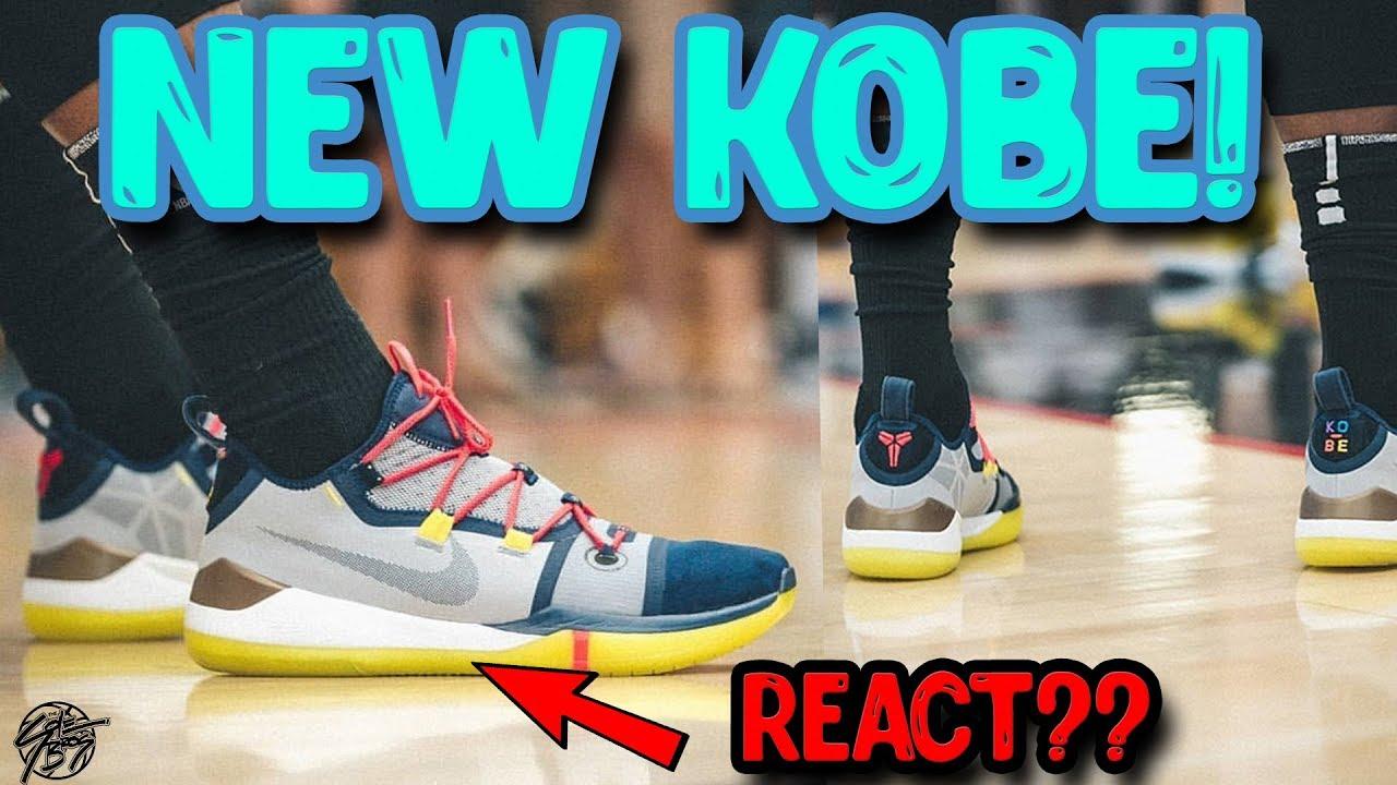 New Nike Kobe AD Exodus Unveiled! React