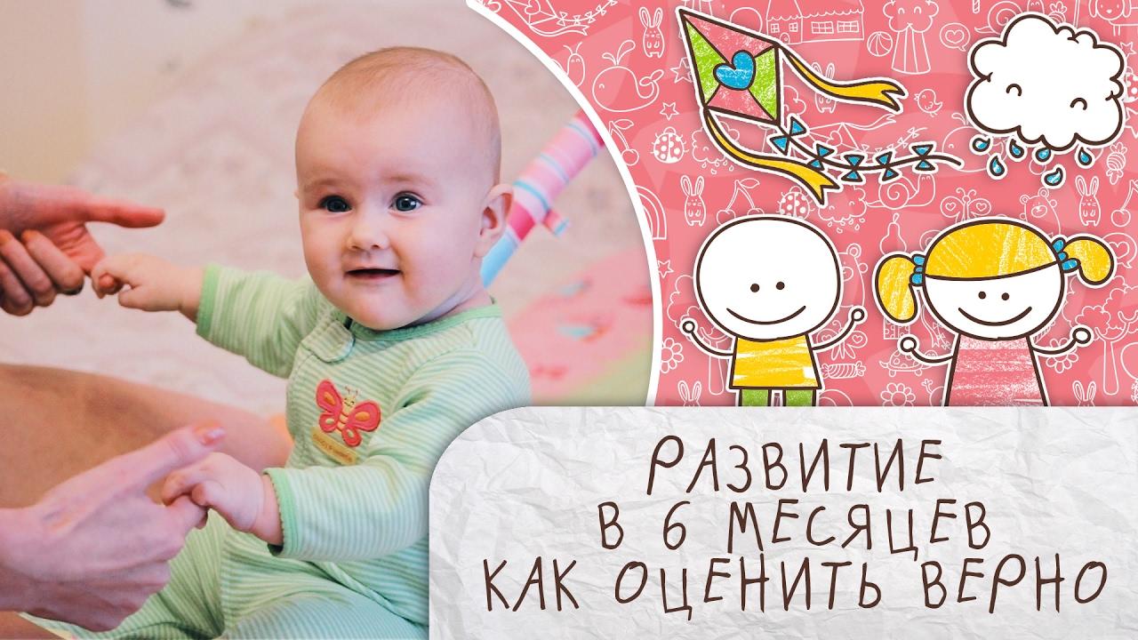 Ребенку 4.5 месяца фото