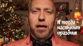 Полиграф ШарикOFF - Снежок - Lyric video