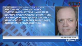 Гражданку России осудили за SMS по обвинению в госизмене в пользу Грузии