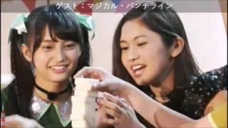 マジカル・パンチライン - Happy New Kitchen
