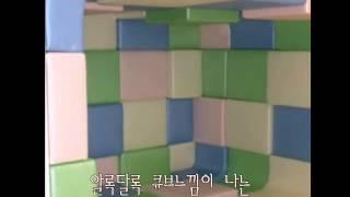 [노아디자인가구] 벽과 바닥을 모두 쿠션으로 마감하여 …