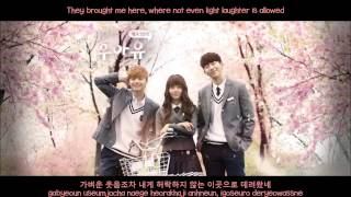 Fly With The Wind - Baechigi ft.Punch [Who Are You:School 2015 OST Part.2] [Eng | Han | Rom Lyrics]
