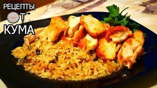 Жареный рис в китайском стиле с куриной грудкой (Chinese style fried rice with chicken breast)