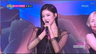 Repeat youtube video NS Yoon-G - Yasisi, NS윤지 - 야시시, Music Core 20140412