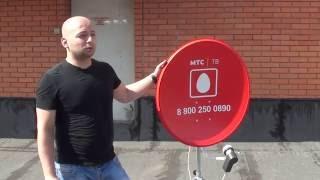 Спутниковое ТВ МТС: ловим быстро и просто!(МТС ТВ – самый