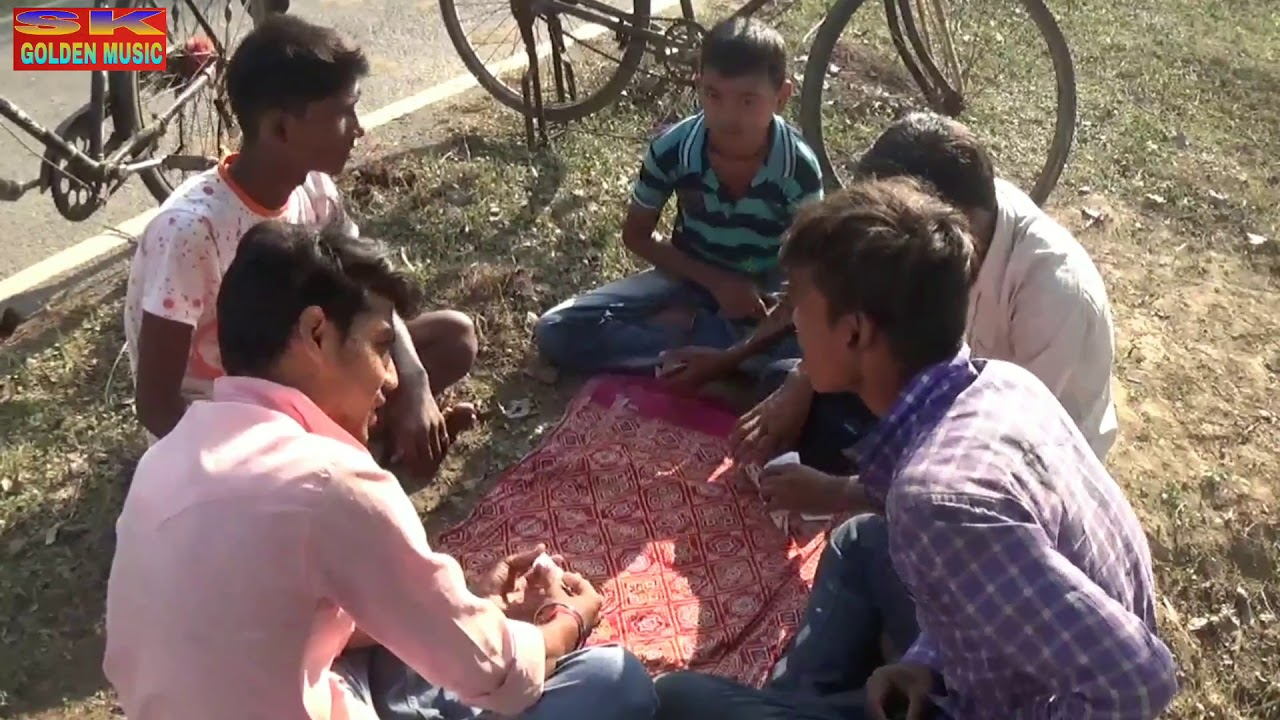 जुआ में मेहरारू हार गोईल  साच घटाना? भोजपुरी  कॉमेडी SK Golden music