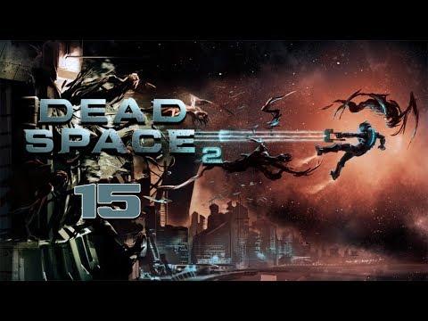 Dead Space 2 - Прохождение pt15 (Финал) - Глава 15