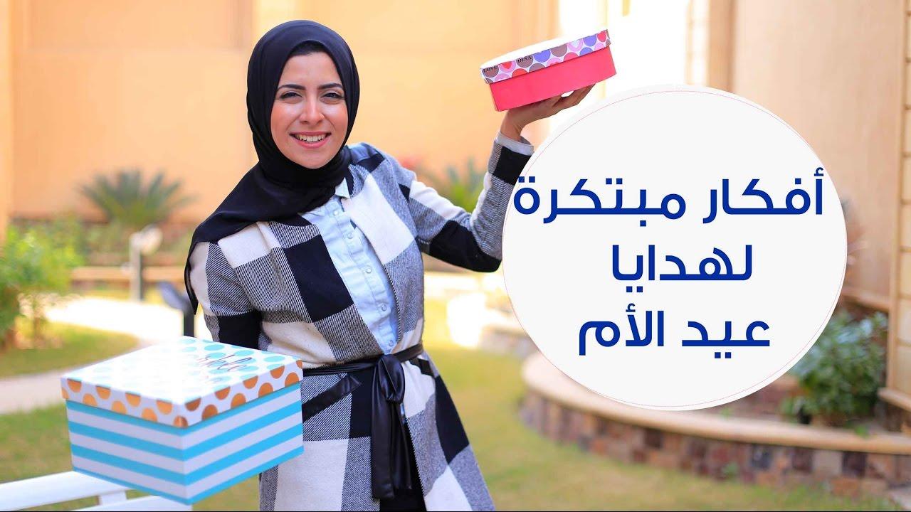 99cecc483 في عيد الأم.. أفكار هدايا مبتكرة للأمهات المهتمة بالدايت   Gift Ideas for  Fit and Healthy Moms