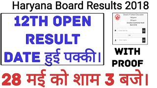 Haryana Board Open 12th Class Result 2018 Date आ गई है। देखिये Haryana Open 12th Class का Result