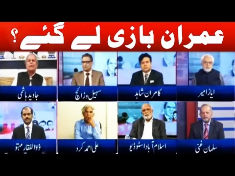 Who is The Real Winner PANAMA SPECIAL TRANSMISSION by Kamran Shahid