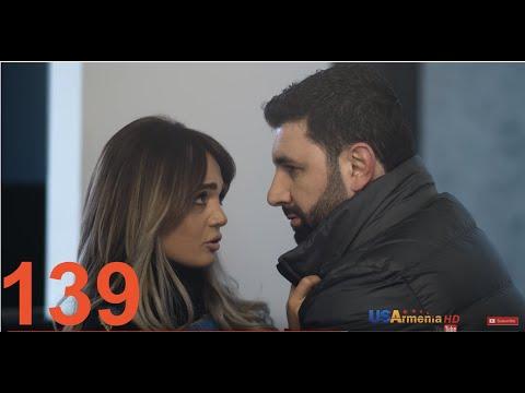 Xabkanq /Խաբկանք- Episode 139