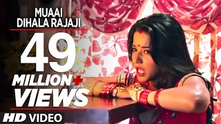 Repeat youtube video Muaai Dihala Rajaji [ Most Sexiest Video Song By Monalisa ] Feat. Monalisa & Pawan Singh