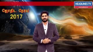 Matching stars for Bharani Nakshatram / Marriage matching / Headlines tv