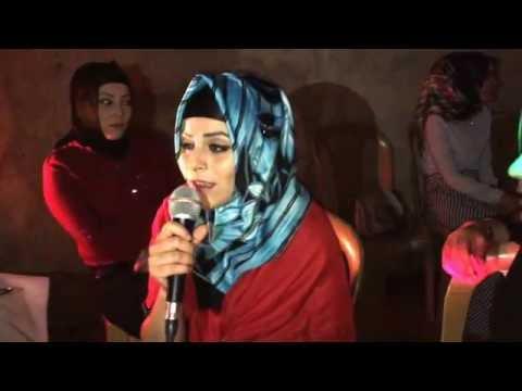 Vizyon Organizasyon Kına Gecesi Canlı Performans-Özlem Annen Hakkın Helal Eyle