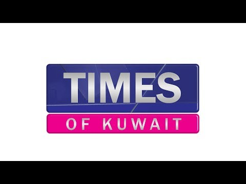 TIMES OF KUWAIT EPISODE - 1