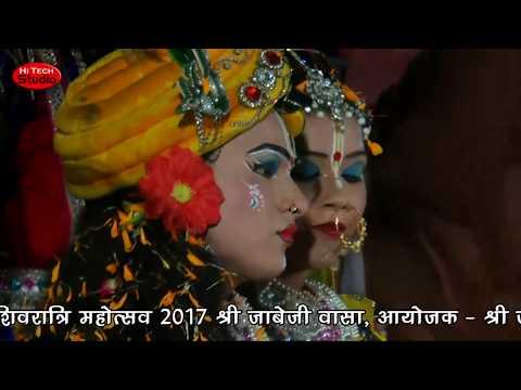 Mohe Holi Me Kar Gayo Tang मोहे होली में कर गयो तंग |  Radhe Krisna Zanki | Jabeji - Vasa Live 2017