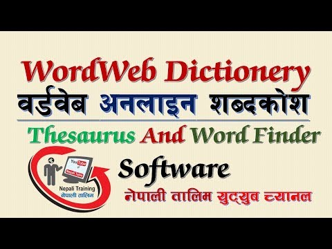 WordWeb English Dictionary -Thesaurus And Word Finder Software -Tutorial In Nepali