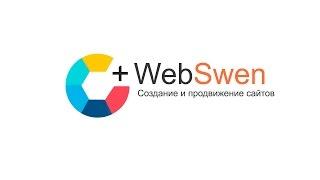 видео Создание, оптимизация и продвижение сайтов