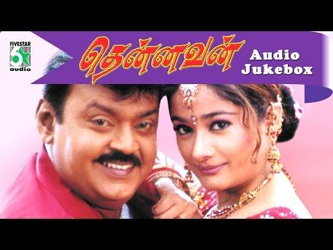 Thennavan Tamil Movie Audio Jukebox (Full Songs)