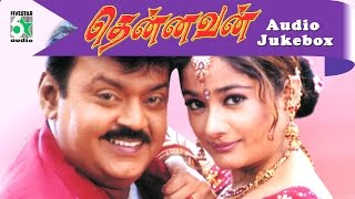Thennavan Full Movie Audio Jukebox | Vijayakanth | Kiran
