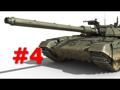 Танковые Асы Армии