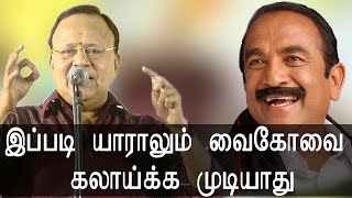Radharavi Speech On Vaiko – Funny Video