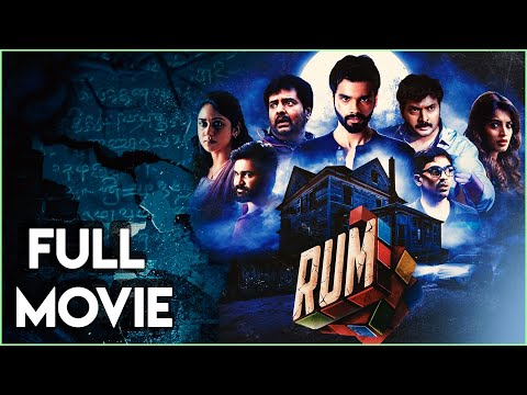 Rum Tamil Full Movie