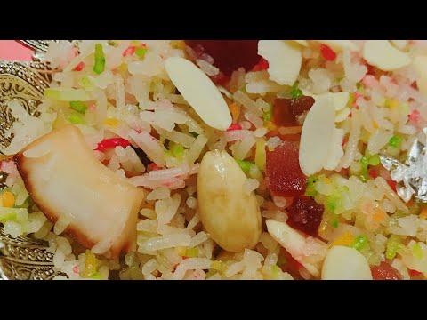 mutanjan-/-riz-sucré-arc-en-ciel-/-sweet-rainbow-rice/-dessert-indien-pakistannais