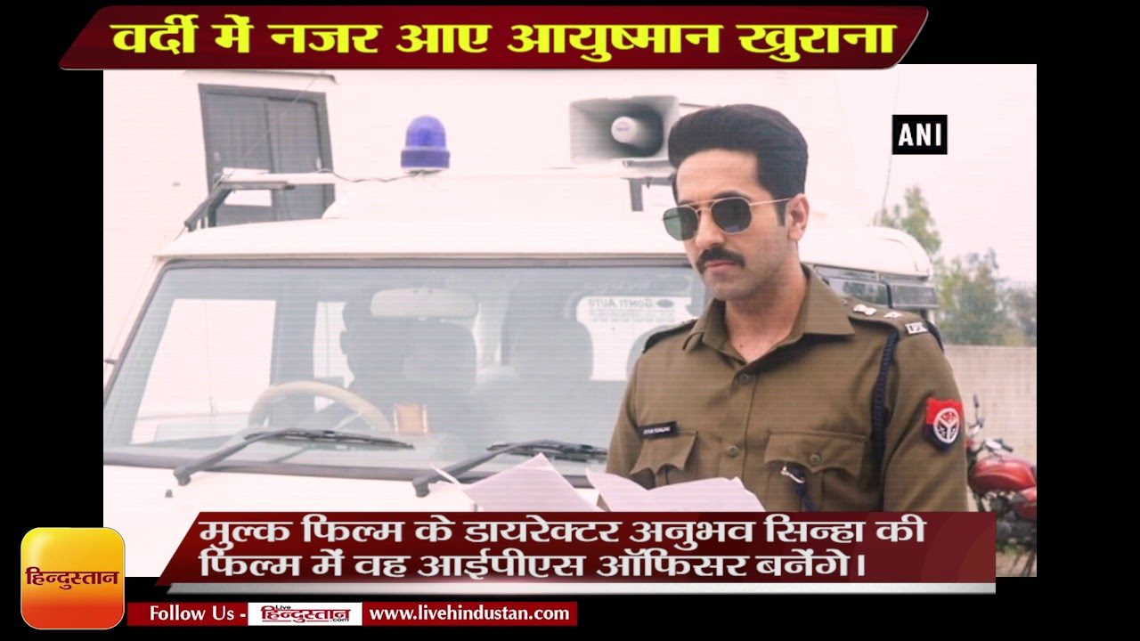 Article 15 (2019) 720p 480p 350MB Google Drive Download from Cinevood