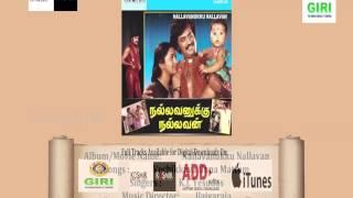 01 Vechikkava Unna Mattum-Nallavanukku Nallavan-Tamil-Malaysia Vasudevan-S. Janaki-Vaali
