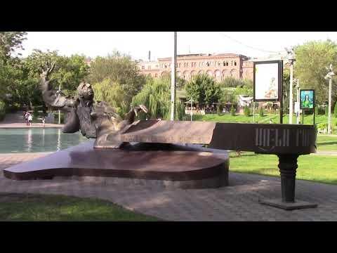 Армения  Ереван древний город