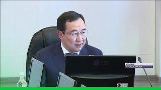 Глава Якутии обсудил текущее социально-экономическое развитие Усть-Майского района