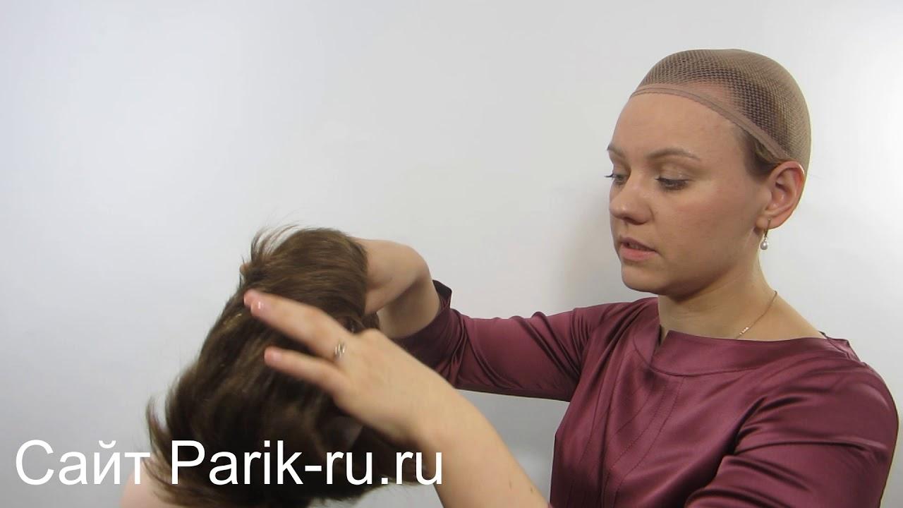 САМЫЙ ПОТРЯСАЮЩИЙ Парик из натуральных волос - YouTube