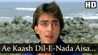 Imaandaar - Ae Kaash Dil-E-Nada Aisa Na Kiya Hota Pyar Kiya - Suresh Wadker