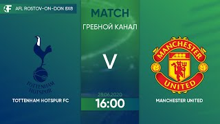 Tottenham 4 4 Manchester United 4 тур Англия