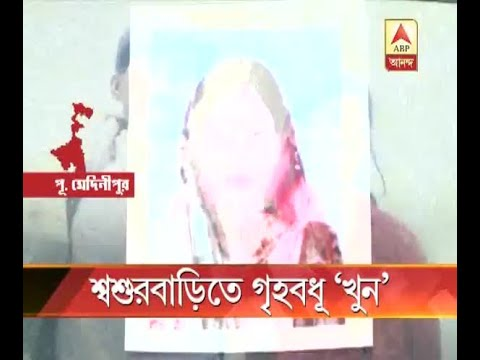 Housewife allegedly murdered at in-law's, mother-in-law detained